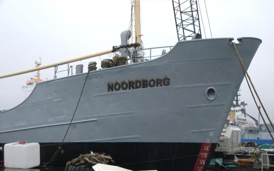 Het nieuws van de Stichting MS Noordborg